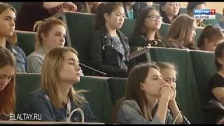 Россия, запад, восток: Диалог культур.