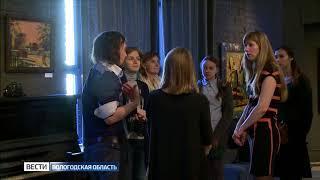 В Вологде открылась выставка художника Генриха Асафова