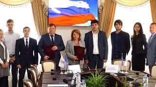 Столичная администрация и «Юристы России» подписали соглашение о сотрудничестве