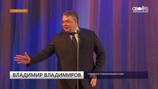 В Ставрополе поздравили работников культуры
