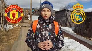 """Виталик Муравьев - победитель конкурса """"Юный арбитр-2018"""""""