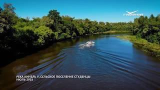 Река Кинель в лучах солнца. Видео с квадрокоптера
