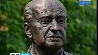 Памятник легендарному невропатологу Хаим Бер Ходосу открыли в Иркутске