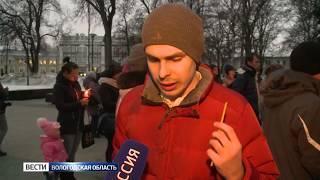 Вологда скорбит по погибшим в пожаре посетителям ТРЦ в Кемерово