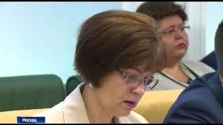 В Совете Федерации обсудили перспективы развития туризма в Ярославской области