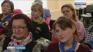 Смоленский и Витебский женсоветы обменялись опытом