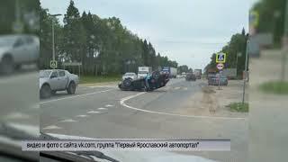 В Переславском районе произошло два ДТП, есть пострадавшие