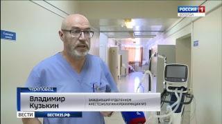 Вести - Вологодская область ЭФИР 06.03.2018 17:40