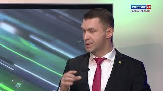 «Позиция» от 22 марта 2018 г. — агломерация «Большой Архангельск»