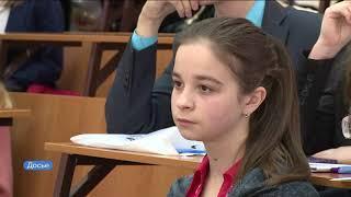 В Краевом дворце молодёжи стартует конкурс бизнес-идей для школьников