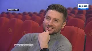 «Вести: Приморье. Интервью» с Сергеем Лазаревым