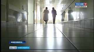 Многодетная мать умерла во время родов четвертого ребенка в ЦБК СО РАН