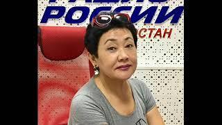Арман - 12.07.18 Народная артистка РБ Альфия Юлчурина