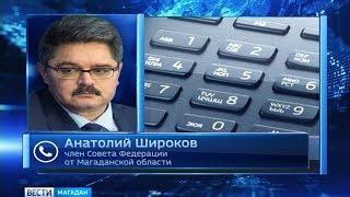Сенатор Анатолий Широков прокомментировал изменения в федеральный закон «Об электроэнергетике»