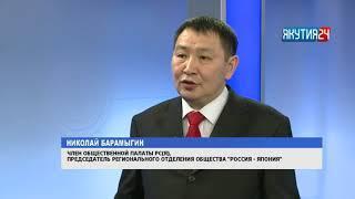 В своем послании Путин затронет тему российско-японских отношений и развитие ДФО - Николай Барамыгин