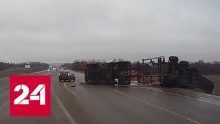 """Опрокинувшаяся на оледенелой трассе """"Дон"""" фура попала на видео - Россия 24"""