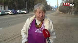 """В отношении генерального директора АО """"ЗабТЭК"""" возбуждено уголовное дело"""