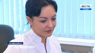 Октябрьская ЦРБ удивляет возможностями даже врачей элитных клиник Владивостока