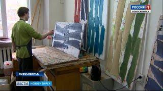 Новосибирские ученые разработали уникальную технологию выделки рыбьей кожи
