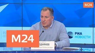 Москва 24 показала, что ждет спортсменов на III летних юношеских Олимпийских играх - Москва 24