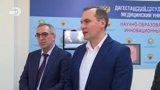 Артём Здунов посетил учебный центр ДГМУ