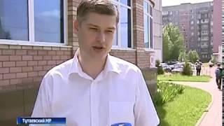 В Тутаеве прошло выездное заседание Ярославской областной Думы