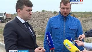В Иванове изучают возможные участки под будущий ФОК
