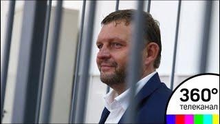 Мосгорсуд рассмотрит апелляционную жалобу на приговор экс-губернатору Кировской области
