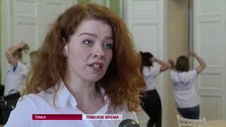 Выпуск новостей 20.03.2018