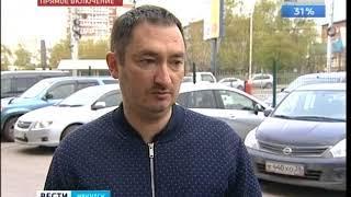 Отопительный сезон завершается в Иркутске
