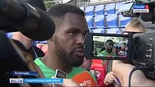 Сборная Нигерии провела первую тренировку в Ессентуках