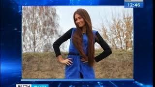 Иркутянке Екатерине Стецюк требуется срочная помощь. Девушка получила тяжёлые травмы в Дубае