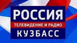 """Вести-Кузбасс 20:45""  от 21.02.18"
