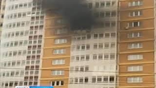 В высотке на улице Мартынова загорелась квартира