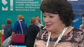 Вопросы агробизнес образования решали на площадке Байкальского образовательного салона