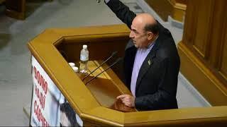 Депутат Рады раскритиковал лозунг слава Украине