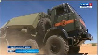В Астраханской области подвели итоги Всероссийского конкурса «Воздушные рубежи»