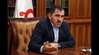 Глава Ингушетии призвал не поддаваться на провокации