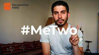 #MeTwo: расизм в Германии?