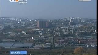 В Иркутске 17 сентября начинается отопительный сезон