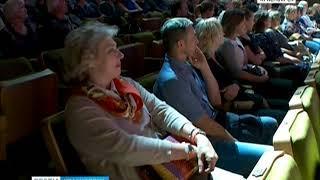 Красноярский театр перечислит вырученные от продажи билетов деньги в Кемерово