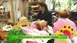 ИКГ Новый спектакль в Кукольном театре #8