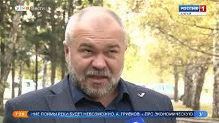Сегодня состоится первый суд по прекращению добычи золота в Солонешенском районе