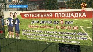 В Батыревском районе открылось  новое современное футбольное поле