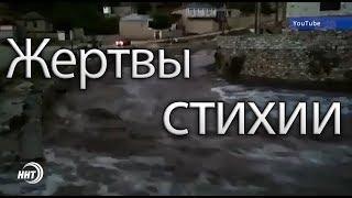 Трагедия в Гунибском районе.Жертвы стихии