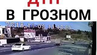 В Грозном в результате ДТП пострадали 10 человек