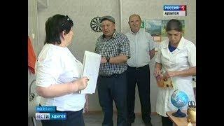 Активисты ОНФ в Адыгее проверяют оснащение ФАПов