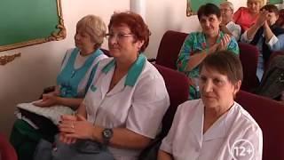 Профпраздник отметили сотрудники психоневрологического интерната Биробиджана(РИА Биробиджан)