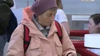 Социальная поддержка пенсионеров