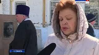 В селе Саметь Костромского района установили новый памятник легендарной Прасковье Малининой